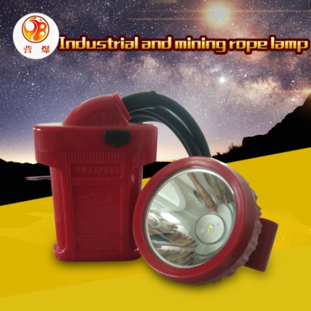 YBW-21 mining rope lamp