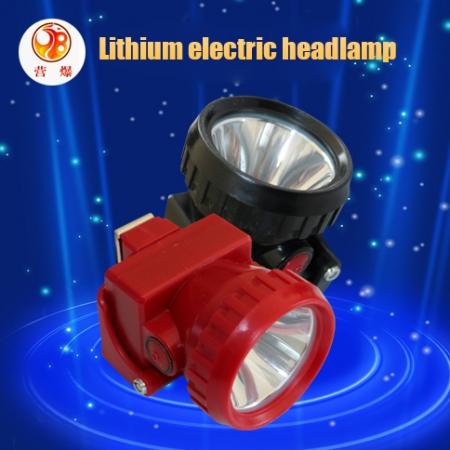 YBW lithium lamp