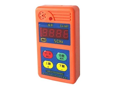 JCB4 (A) portable methane detector alarm